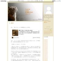 ラッカでただひとり - L'art de croire             竹下節子ブログ