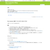 お礼 - Bve trainsim Blog