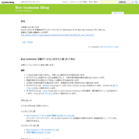 BVE Trainsim 5.8 RC (Release Candidate Version) - Bve trainsim Blog