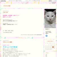 John Leenon LIVE詳細が決まりました☆☆ - どんたん日記