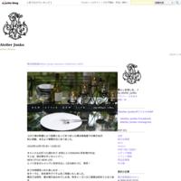 東京ドームテーブルウェア・フェスティバル2019 - Atelier Junko