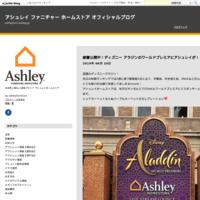 本日営業中! - アシュレイ ファニチャー ホームストア オフィシャルブログ