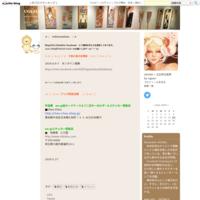 いよいよ来週日曜日8/6は真夏のデザインフェスタ! - UGYAU式