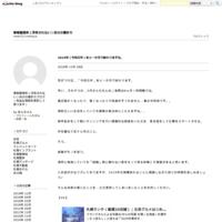 新生活【高還元率クレジットカードご紹介】ブログ - クレジットカード(法人)について情報ブログ