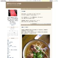 ブログ説明 - 金沢グルメパトロール不定記