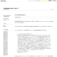暴露 【利益50万円保証】パラダイムトレーダーFX - 外国為替証拠金取引は儲かるか?損するか?