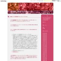 株式投資、日経225、eワラントでリベンジ
