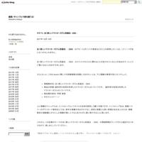 口コミ 絶対収益型スワップアービトラージ 株式会社Mgate - 競馬・ギャンブルで家を建てる!