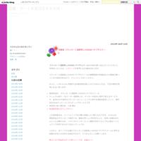 評判 JAN出品ツール - 恋愛・デートを成功させる方法!