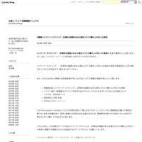 ネタバレ トレード全書 - 出会い・ナンパ・恋愛極秘マニュアル