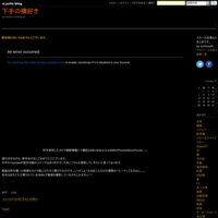 Zhiyun SmoothQ&Mate9でスマホ動画を撮る - 下手の横好き