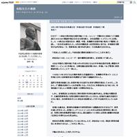 柳井市長選候補の主張や横顔 - 松陰先生の横顔