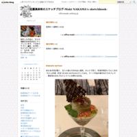 娘さんのお暇 - 名嘉真麻希のスケッチブログ-Maki NAKAMA's sketchbook-