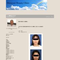【 美容外科ライフクリニック 閉院のお知らせ 】 - 美容外科ライフクリニックの症例