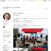 スマホとネットを安く使う方法12000円→3000円に - ようこそ、町田カルバリー 家の教会のブログへ!