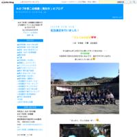 オーテピアに行ってきました! - みかづき第二幼稚園(高知市)のブログ