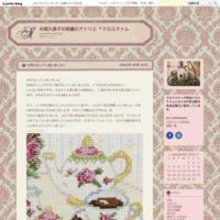 作品の最終形━━wood Box - 内堀久美子の刺繍のアトリエ *クロスマァム*