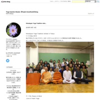 studio yoggyでアーユルヴェーダのワークショップ行います - Yoga teacher Atsuko 《Purple lotusflow3r》blog