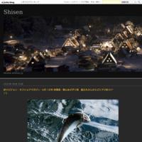 釣りPV・3「TACHIUO」IGFA世界記録へ - Shisen