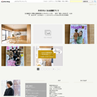 web「北欧、暮らしの道具店」にて「 BRAND NOTE ロート製薬 極潤編 」公開されました - 片付けたくなる部屋づくり