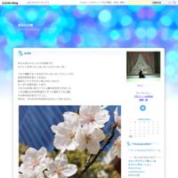 日刊ゲンダイ - 空からの唄