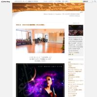 富山県西部地区レッスン7月~ - ダンススタジオEMOTIONS