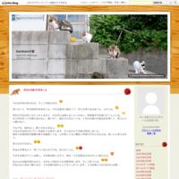 SMAPの中居正広様、お誕生日おめでとう(^o^)/ - kankanの家