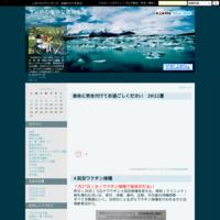 ドリーム2月号 - ター坊の愉快な農的生活