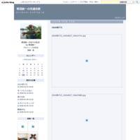 DUOサイト更新 - 相羽純一の改過自新