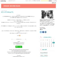 シューズ7日間限定セール本日最終日!!! - UNIQUE JEAN SECOND BLOG