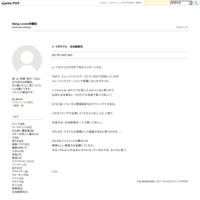 生田絵梨花 うたコン - Hang Loose体験記