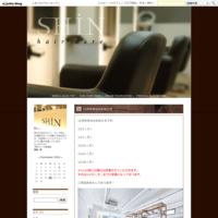 5月お休みのお知らせ - SHIN NEWS & BLOG