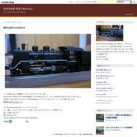 保守21 - 新湘南電鐵 横濱工廠archive