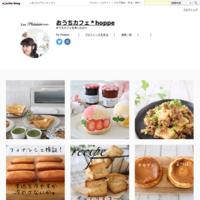 (おかずレシピ)➁枝豆と豆腐のサラダ - おうちカフェ*hoppe