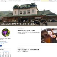 英彦山は、奥が深い - nabetatu52のブログ「ゆっくり・ゆったり」