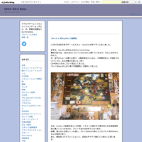 SPI / Chinese Farm ソロプレイ5 - OPEN DICE ROLL