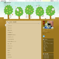 組織の変更 - 大阪人のブログ