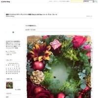 3月のレッスン予定 - 福岡パリスタイルフラワーアレンジメント教室 Chez le dill fleur   シェ・ル・ディル・フルール