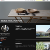 nice  things.8月号 - DOUBLE=DOUBLE FURNITURE