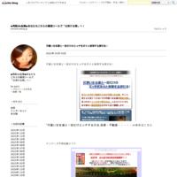 広告URL一括管理ツール【VIPER】 - ◆再販de起業◆あなたもこれらの最強ツールで「仕掛ける側」へ!