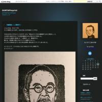鈴木研一(人間椅子) - GUNTAPimprint
