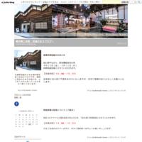 播州織工房館~西脇のまちブログ~