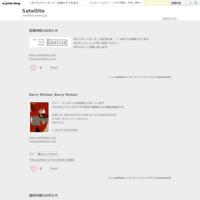 奈良美智: Yoshitomo Nara Limited Edition - Satellite