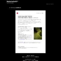Website 更新のお知らせ - MaterialistiC*