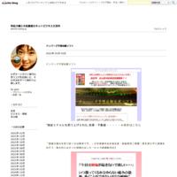 【バリューメーカー】情報商材を作って年収1000万円!社会の - 和佐大輔と木坂健宣のネットビジネス大百科