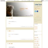 またまた、美味しい練習♪ - COMET'S - blog
