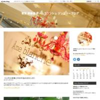 ルビーネックレスを、還暦祝いに。 - 東京 表参道 アームブランシュ ジュエリーブログ