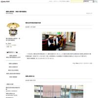 寿町炊き出し - 高野山真言宗 神奈川青年教師会