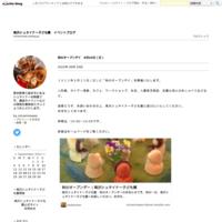 参加費無料出会いの日2/25 - 南沢シュタイナー子ども園 イベントブログ