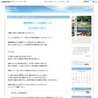 JR大阪駅 ノースゲートビル2F「アトリウム広場」728.729 - ひもろぎ逍遥